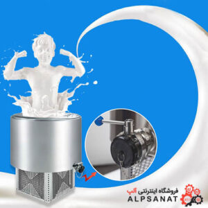 شیر سردکن آلپ