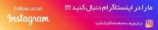 پیج رسمی اینستاگرام آلپ صنعت