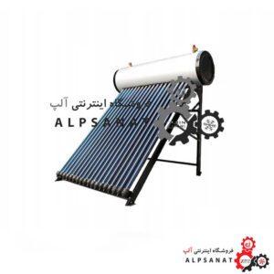 آبگرمکن-خورشیدی-20-لوله