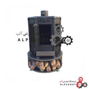 بخاری هیزمی مدل فروزان آلپ