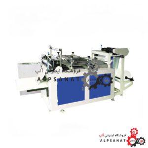 دستگاه تولید دستکش یکبارمصرف