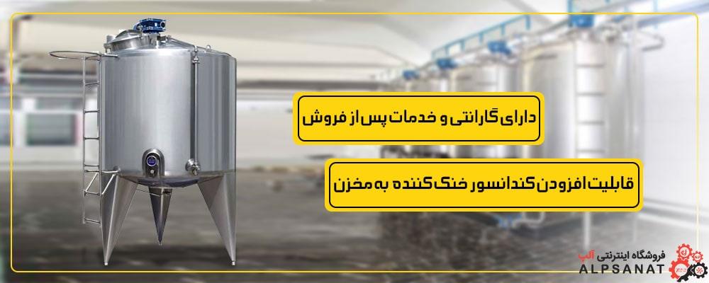 تانکر حمل شیر آلپ