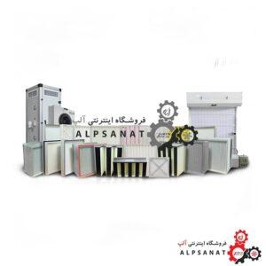 فیلتر هوای صنعتی