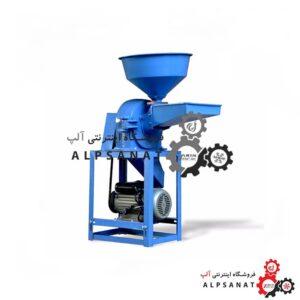 دستگاه آبمیوه گیری صنعتی 3 کاره